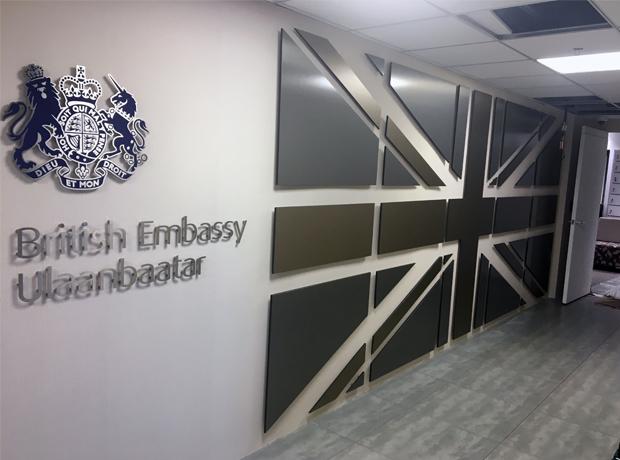 project_ulaanbaatar_9